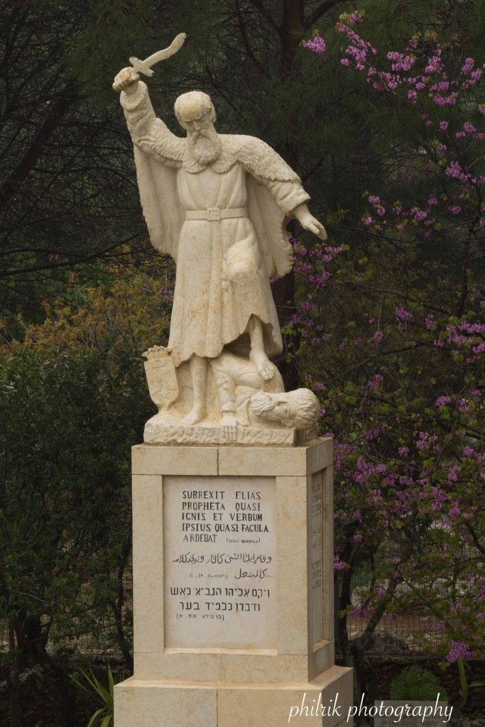 Monument memorializing Elijah's slaughter of the false prophets